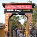 Shilpgram Udaipur, Rajasthan